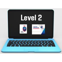 Level 2 Concours & Certs
